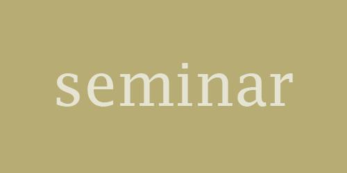 seminar, セミナー